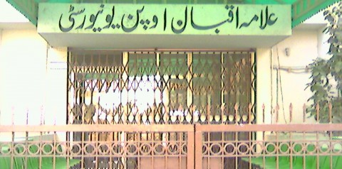 AIOU admissions to continue till Tomorrow