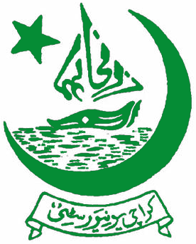 Karachi University BA Part 2 and External Result 2014