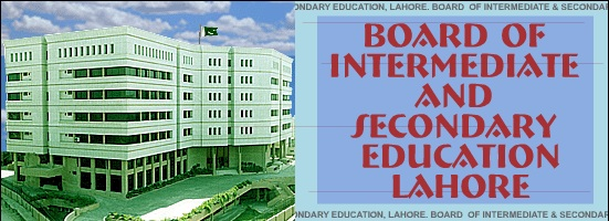 Lahore Board Inter Part 1 Result 2012