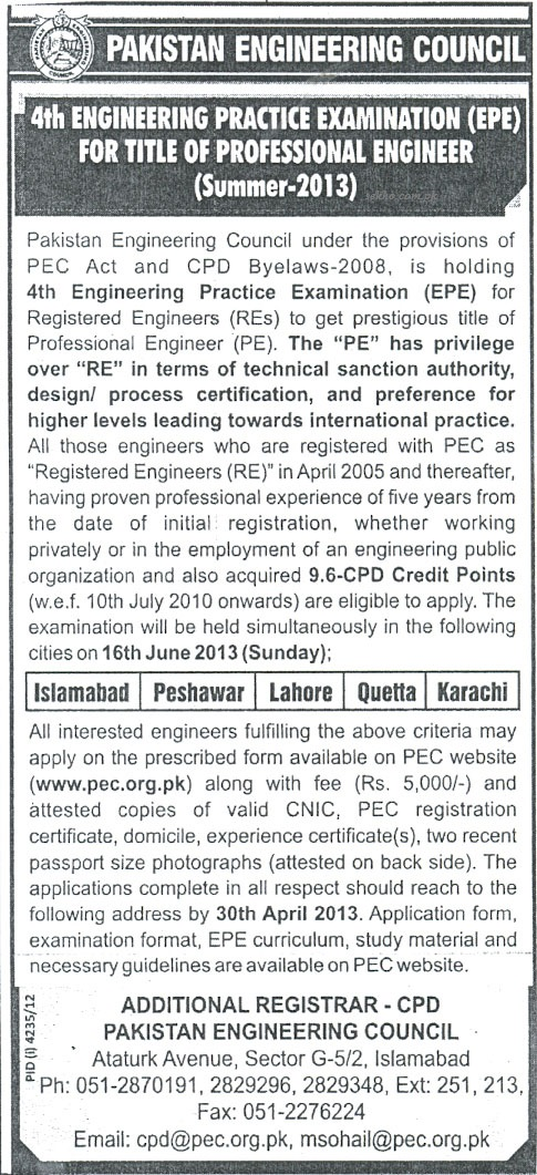 PEC 4th Engineering Practice Examination (PPE) Summer 2013