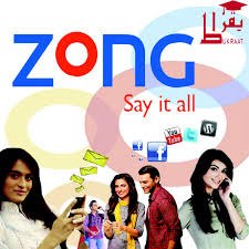 Zong Unlimited Internet Packages Daily, Monthly and Activation