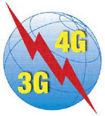 3G Technology Benefits for Pakistan Users
