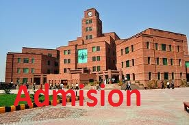 UCP University of Central Punjab Spring Admission 2014