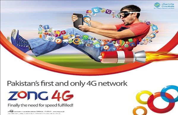 ZOng 3G 4G Internet Packages 2017 with prices