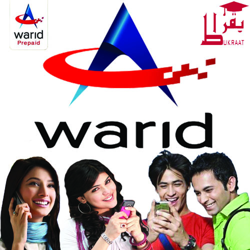 How To Activate Warid Internet Package
