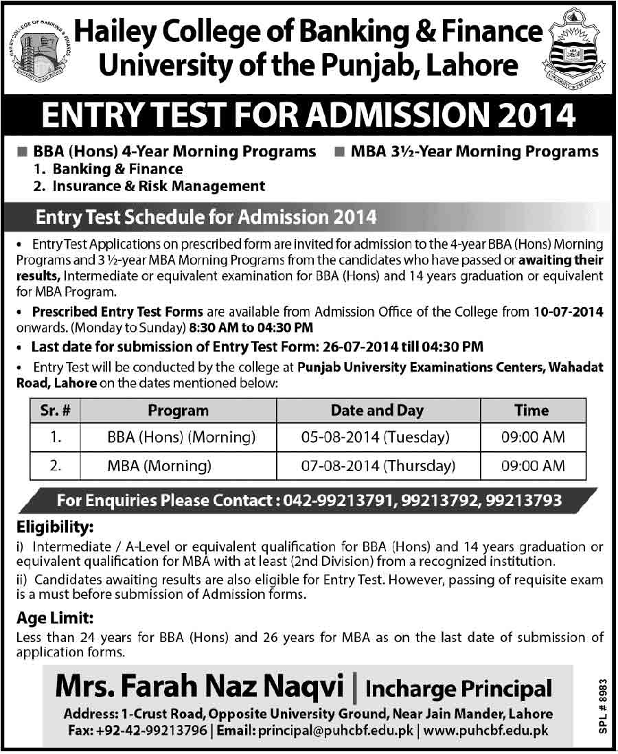 Hailey College of Banking and Finance Entry Test Dates 2014 For Admission MBA BBA