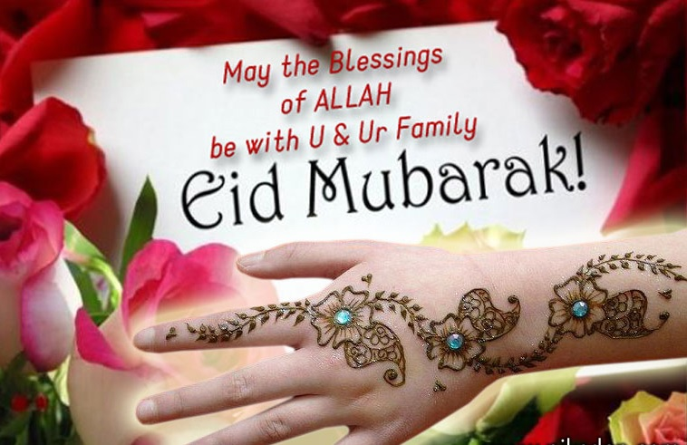 Happy Eid Mubarak Wishes and images