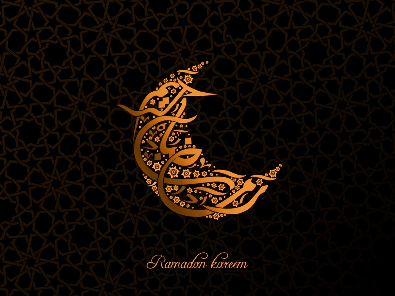 Hd wallpaper ramzan mubarak - Ramadan Mubarak Hd Wallpaper 2017 Free Download