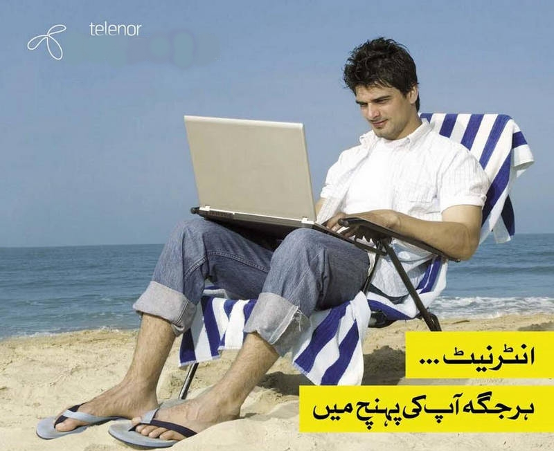 Telenor Pakistan Prepaid Internet Packages