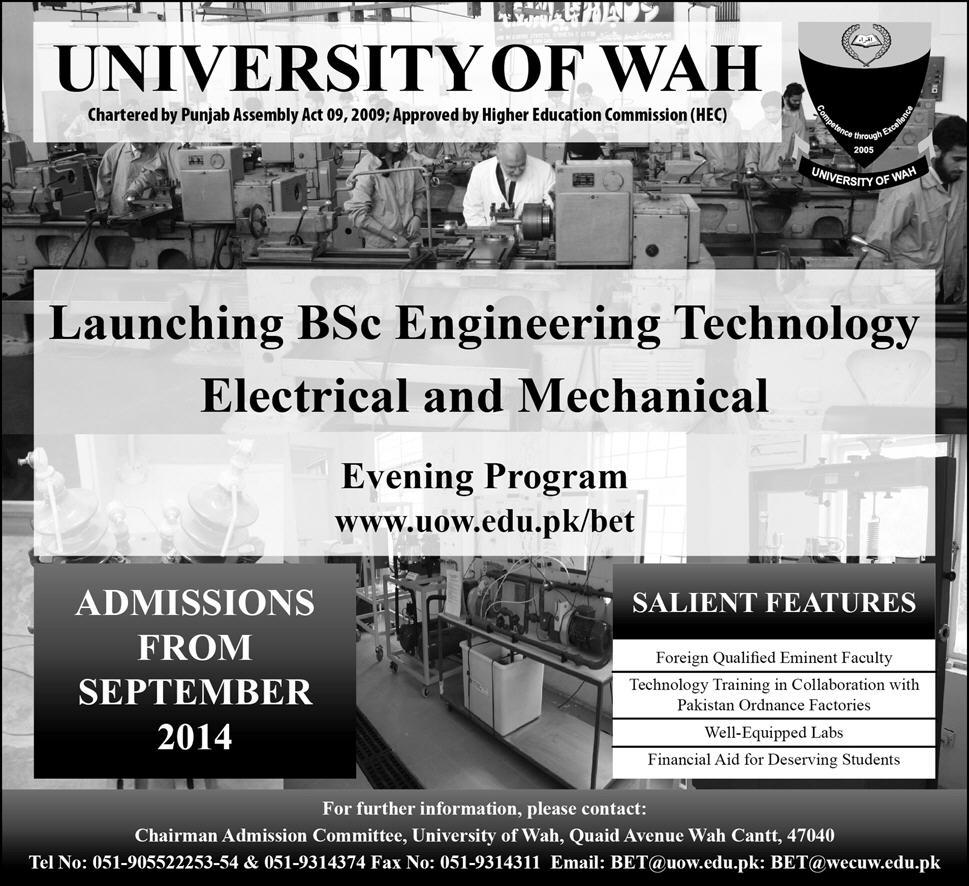 University Of Wah BSc Admission 2014 Form, Last Date