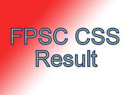 CSS Written Test Result 2016 Expected Date