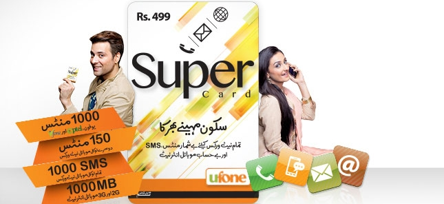 Ufone Super Card Offer Fixed Monthly Call, SMS, Internet Details