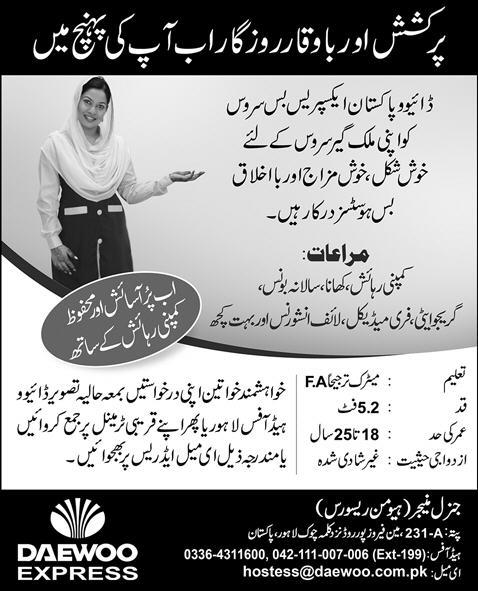 Daewoo Bus Service Pakistan Hostess Jobs 2014 Application Procedure