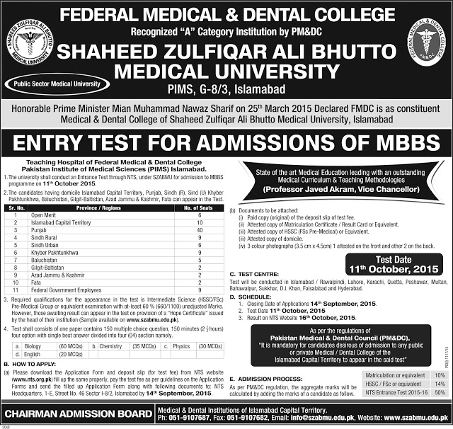 Federal Medical & Dental College Islamabad MBBS Admissions 2015