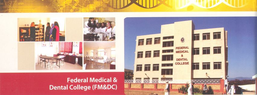 Federal Medical & Dental College Islamabad MBBS Admissions 2017