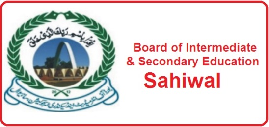BISE Sahiwal Board Matric Result 2016 Check Online By Name, Roll No
