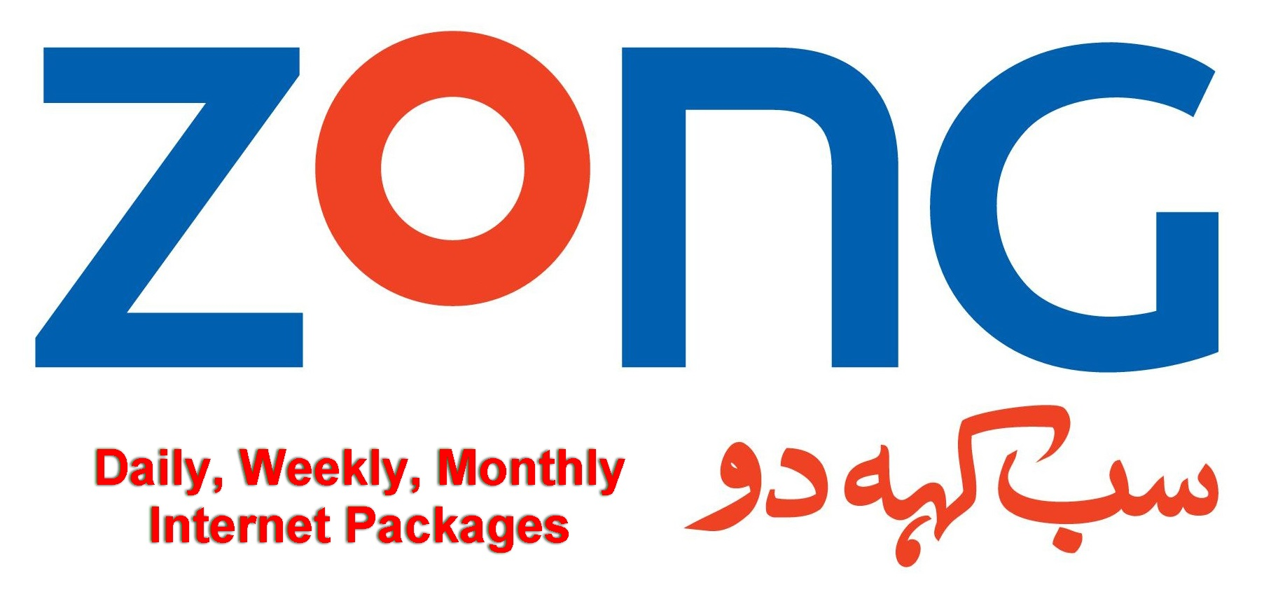 Zong Daily And Weekly, Monthly, Unlimited Internet Packages Detail