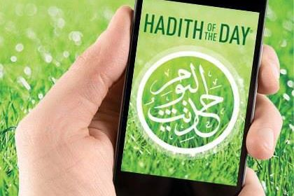 Daily Hadith Android App