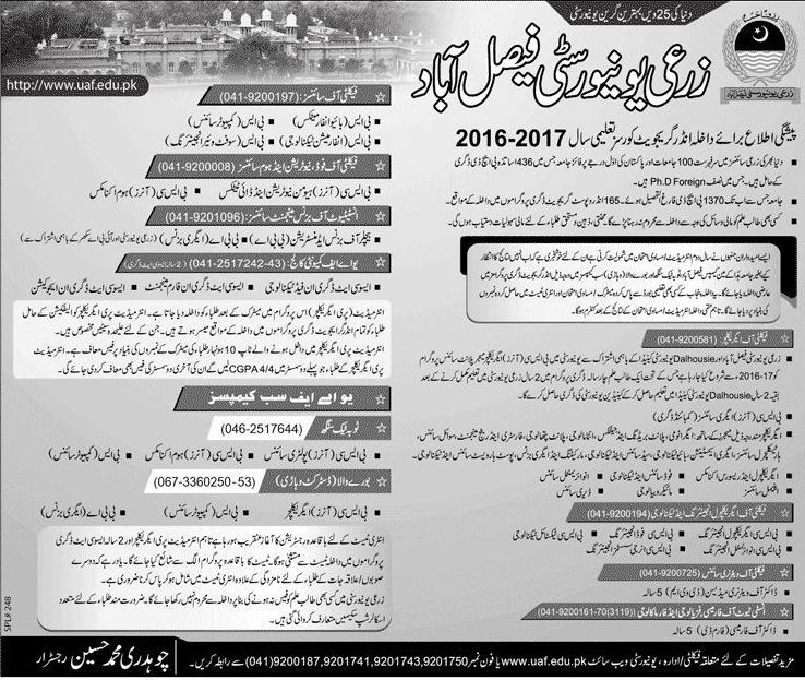 Agriculture University Faisalabad Admission 2016