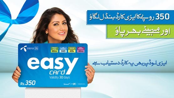 Telenor Easy Card 350 Hybrid Offer Activation Code How To Recharge