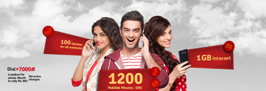 Mobilink Monthly All Network Bundle Offer