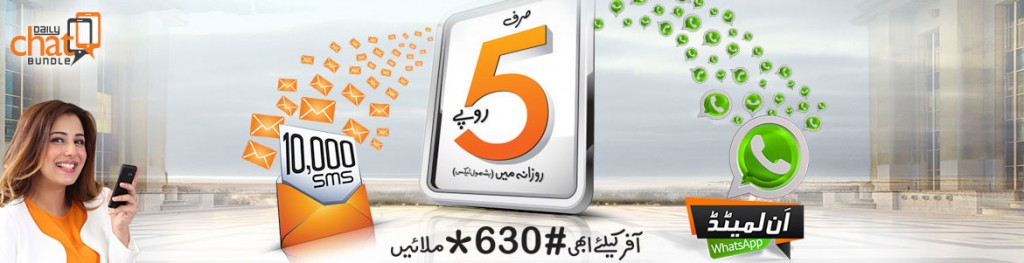 Ufone Daily Chat SMS And Unlimited WhatsAPP Bundle Offer