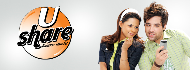 How To Share Balance In Ufone To Ufone, U Share Method