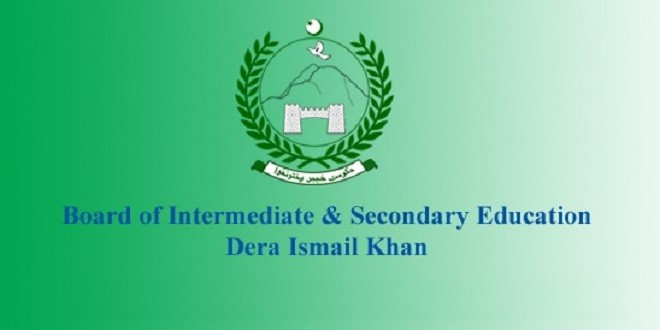 DI Khan Board Inter FSC, FA Result 2016 Online Part 1, 2 by Name