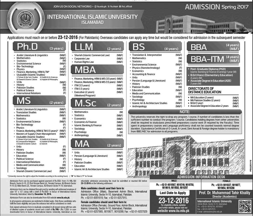 International Islamic University(IIU) Islamabad Admissions 2017