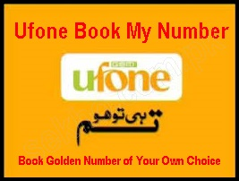 Ufone Book My Number Service For Prepaid Postpaid Code, Charges