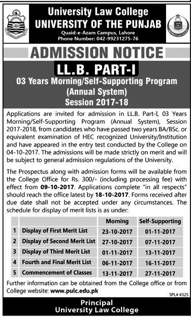 Punjab University Law College Lahore LLB 3 Years Admission 2017 Form, Dates