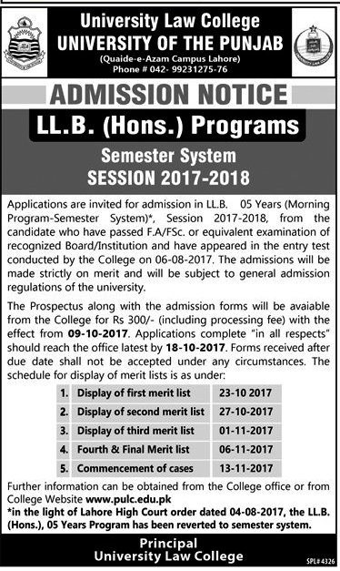 Punjab University Law College Lahore LLB 5 Years Admission 2017 Form, Dates
