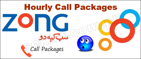 Zong Hourly Call Packages 2018, Day Night On Net And Off Net