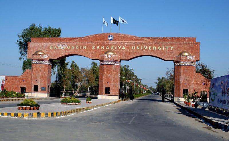 BZU Multan Undergraduates, Postgraduates Programs Fall Admission 2021