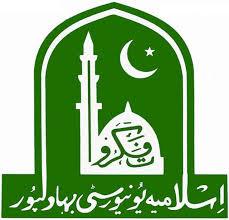 Islamia University Bahawalpur BA, BSc Result 2019