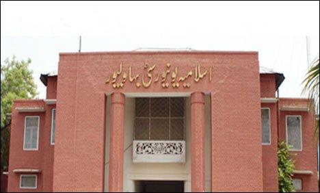 Islamia University Bahawalpur (IUB) announces B.Com Result 2012