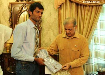 Shahbaz Sharif Awards 1 Million & A House To BA Exam Topper