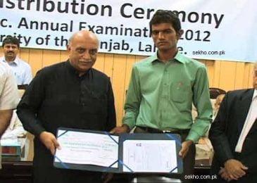Tandoor Worker Tops BA BSc Exams Result 2012