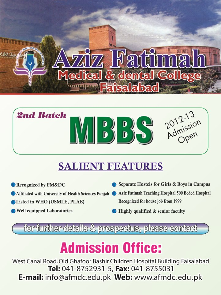 Aziz Fatima Medical and Dental College Faisalabad MBBS admissions 2012