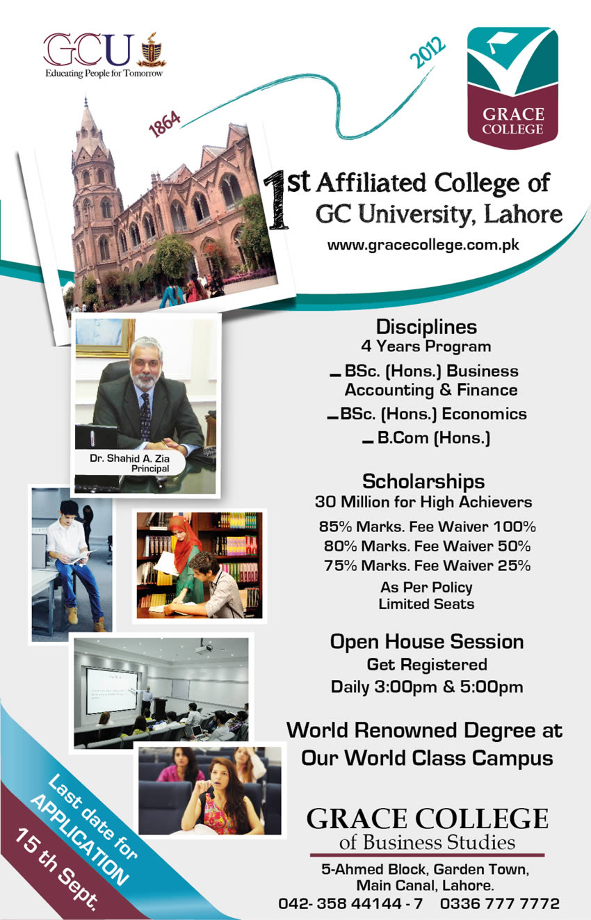 Grace College of Business Studies Lahore Admission 2014