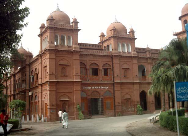 Punjab University Conduct Seminar on Defence Situation of Pakistan