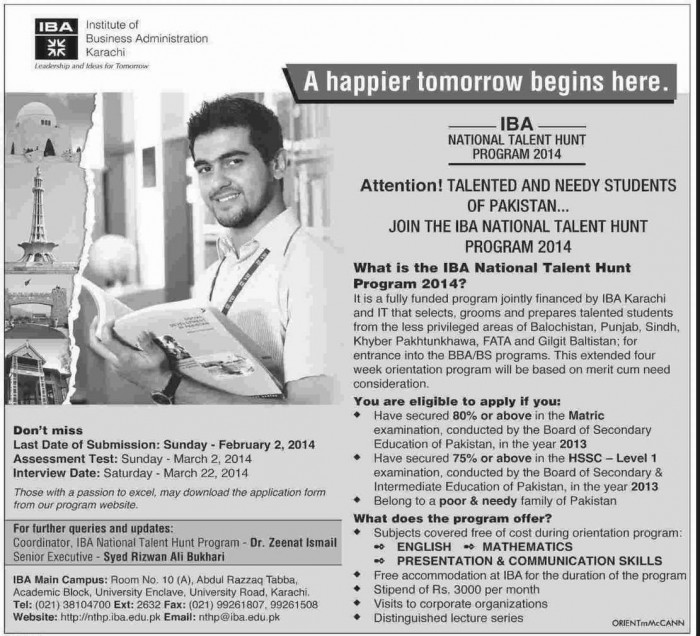 IBA-National-Talent-Hunt-Program-2014-Application-Form-Fully-Funded-Program-700x636