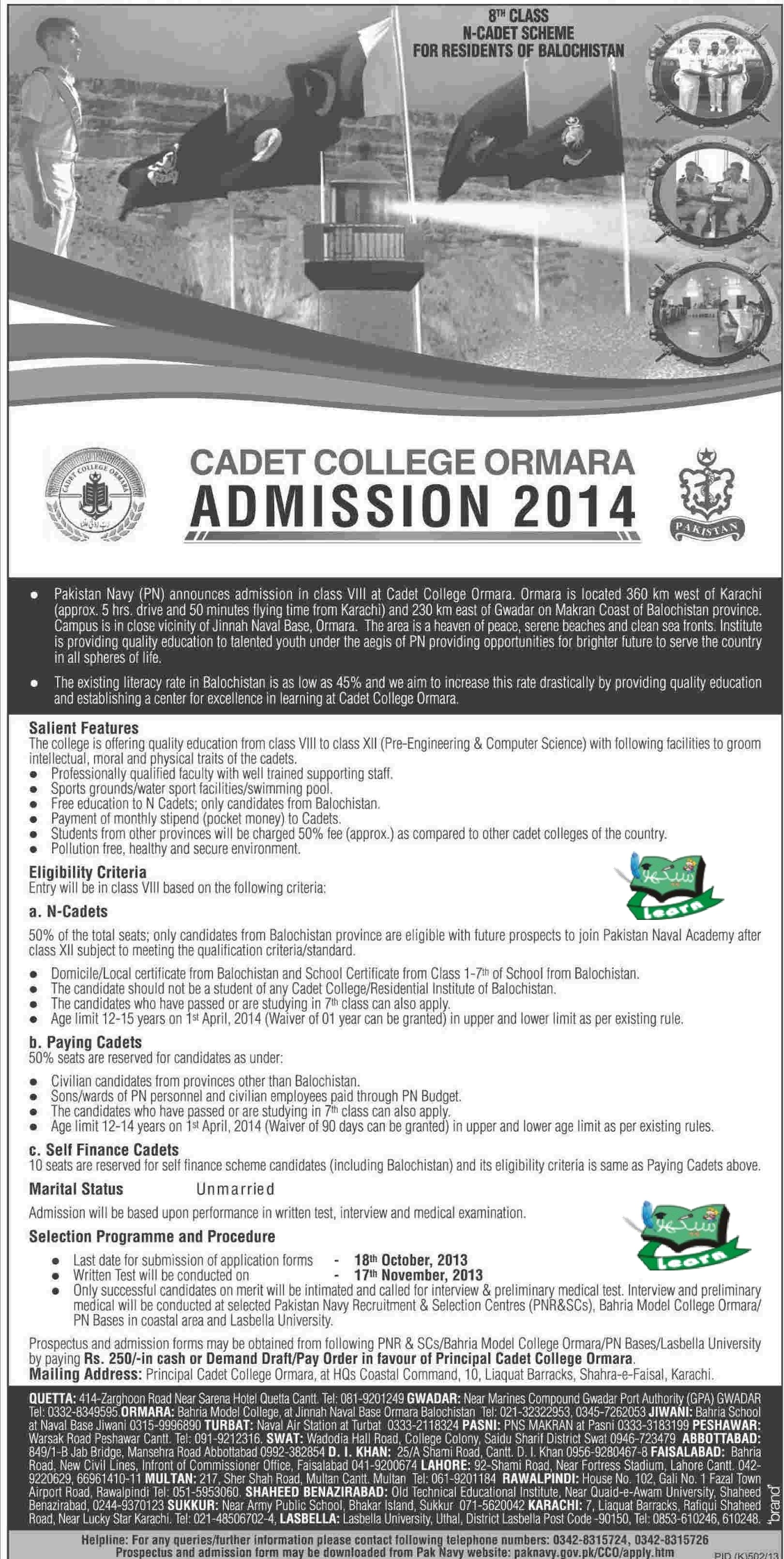 Cadet College Ormara Admission 2014