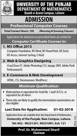 Punjab University Computer Short Courses 2018, Professional Courses Punjab University
