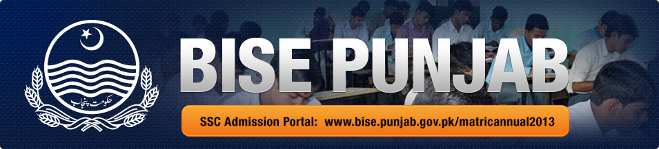 BISE Punjab Online Admission Portal for SSC and HSSC