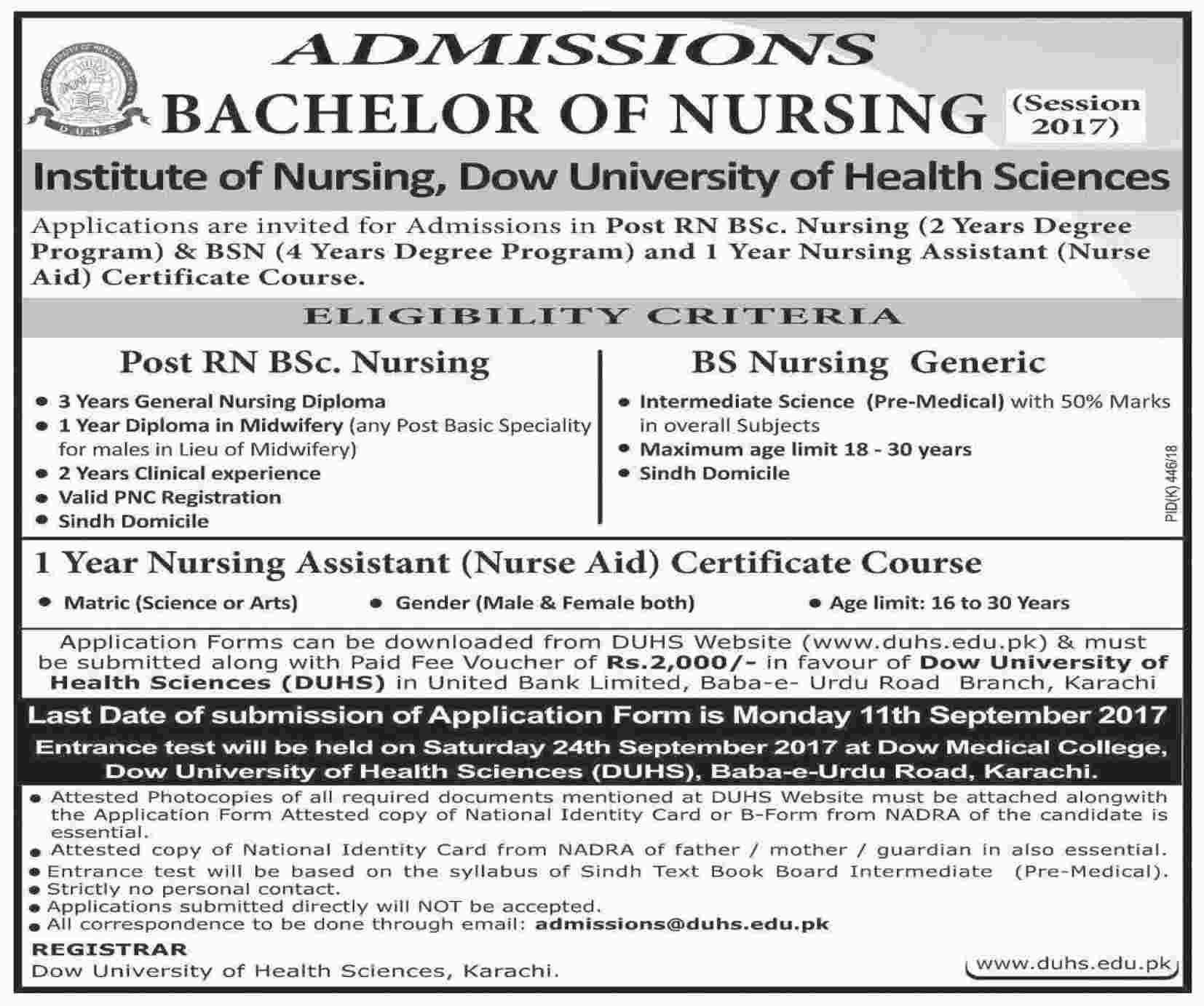 Dow University Of Health Sciences Karachi Admissions 2017