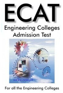 Introduction To ECAT Test In Pakistan