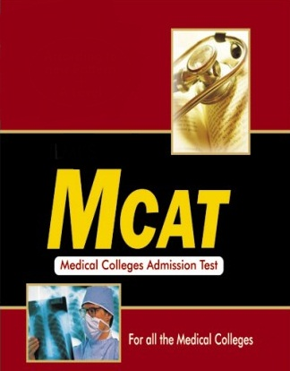 Introduction To MCAT Test In Pakistan