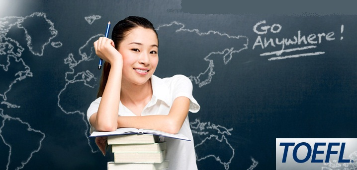 Introduction To TOEFL Test In Pakistan