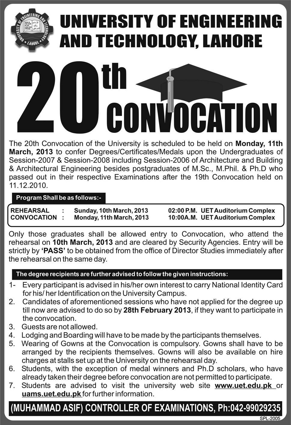 UET Lahore 20th Convocation 2013